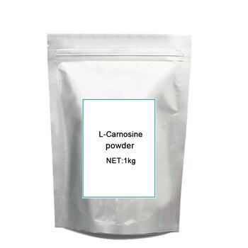 Косметический ингредиент L Carnosine (L carnosine)