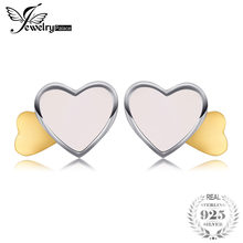0da96fb34 Jewelrypalace 925 Sterling Silver Me & You Two Tone Murano Glass Stud  Earrings Two Heart Earrings Trendy Jewelry Gift For Girls
