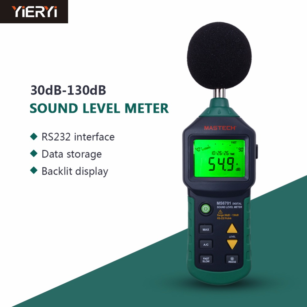 MASTECH MS6701 Digital Autoranging Sound Level Meter 30dB - 130dB Decibel Tester Noise Meter with RS232 Interface and Software tm 102 autoranging sound level meter