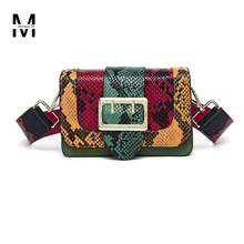 Hot new 2016 ladies serpentine leopard plaid cow leather bag small mini flap wide strap real genuine leather handbags for women