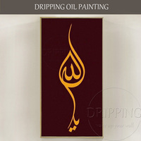 Free Shipping Hand painted High Quality Islamic Wall Art Calligraphy Painting Beautiful Arab Calligraphy Artwork for Living Room