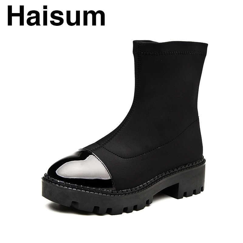 Haisum çizmeler kadın İngiliz rüzgar yüz kısa tüp elastik çizmeler ile kalın kısa çizmeler H-007-210