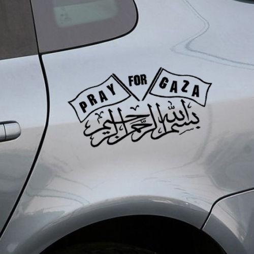 Muslim Pray For Gaza Car Sticker Islamic Vinyl Car Bumper Sticker Car Body Decal