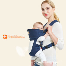 купить Sling Baby Carrier Ergonomic Carrier Backpack Hipseat for Newborn and Prevent O-type Legs Sling Baby Kangaroos Baby Accessories по цене 1178.07 рублей