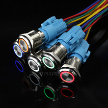 16mm Metal annular Push Button Switch LED Light Lamp Illumination 3V 5V 12V 24V 110V 220V Car Auto Engine PC Power Start switch(China)