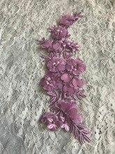1pcs lanvander ace applique, 3D heavy bead lace applique with flowers, handmade bridal appliques,
