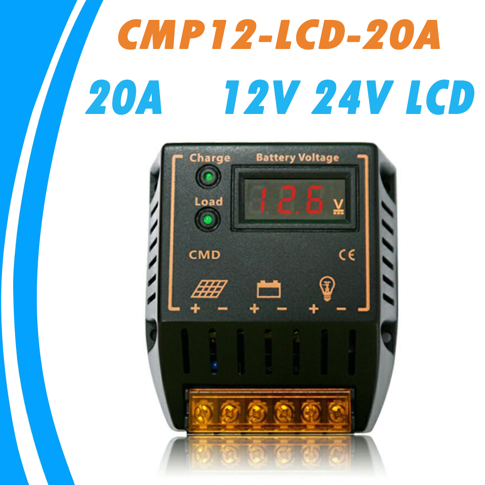 CMD PWM 20A Solar Charge Controller 12V 24V Auto Best Energy Efficient Solar Panel Battery Regulator with LCD 2016 New Arrival 12v 24v 20a waterproof auto switch pwm solar panel cell battery regulator charge controller