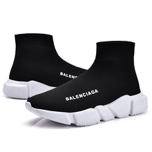 New LEITAO Mens Sports Running Shoes Outdoor Breathable Comfortable Shoes Lightweight Athletic Sneakers for Men Zapatos Deportiv