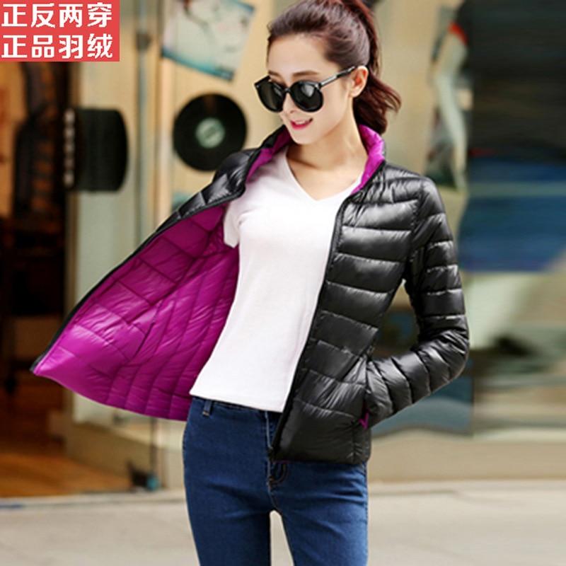 Reversible two sides wear ultra light down jacket winter duck down jackets women slim thin stand collar parkas zipper coats 2017