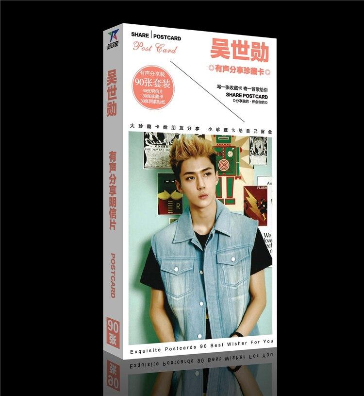 Kpop Set Popular Star EXO SEHUN Album 90 Postcard Lyrics K Pop Photo LOMO Card