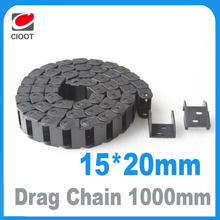 2pcs Transmission Chains 15 x 20mm 1M Open On Both Side Plastic Towline Cable Drag Chain