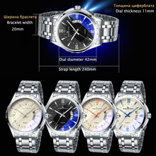Men Watch Waterproof Noctilucent Casual Top Luxury Brand Man Watches Retro Luminous Steel Band