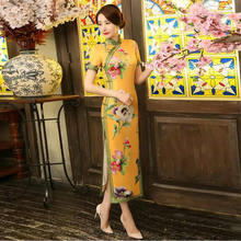 Yellow Modern Chinese Dress Qipao Long silk Cheongsam Oriental Evening Gown Party Dresses Robe Chinoise Olympics Costumes