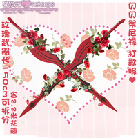 NERO FGO Sword Cosplay Prop Fate/Grand Order Idol Nero Claudius Saber Cosplay Sword Men Women Prop Weapon Home Art Toy Decor