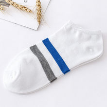 1Pairs Unisex Stripe Comfortable Cotton Sock Slippers Short Ankle Socks Breathable New Fashion(China)