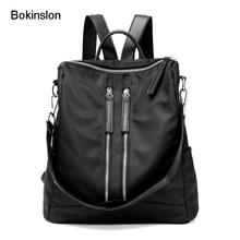 Bokinslon Для женщин рюкзак бренд нейлон одноцветное Цвет путешествия рюкзак женщина Повседневное женская сумка
