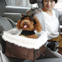 Portable Car Seat Cat Carrier Car Supplies Folding Dog Bag Safety  Puppy Pets Dog Cat Dog Safety Bag Transporters Pet Travel Seat lucky lola one hand closure folding 3 wheel dog cat pet jogging stroller carrier