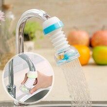 Кухонный кран универсальный поворотный кран на 360 градусов сопло кислородное разбрызгивание водопроводной кран водосберегающая насадка для душа сопло фильтра