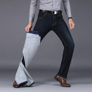 Image 4 - NIGRITY zimowe ciepłe ciepłe męskie polarowe proste dżinsy na co dzień Stretch grube Denim flanelowe miękkie spodnie spodnie klasyczne plus Size