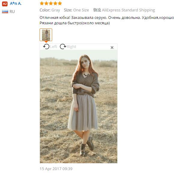 юбки женские купить на алиэкспресс