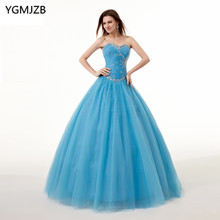Puffy Abiti Quinceanera 2018 Ball Gown Sweetheart Perline Dolce 16 abiti Blu Quinceanera Dress 15 Years Festa di Compleanno Per Ragazza(China)
