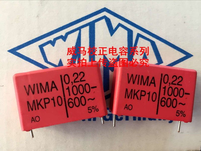2019 hot sale 10pcs 20pcs Germany WIMA MKP10 1000V 0 22UF 1000V 224 P 27 5mm Audio capacitor free shipping in Capacitors from Electronic Components Supplies