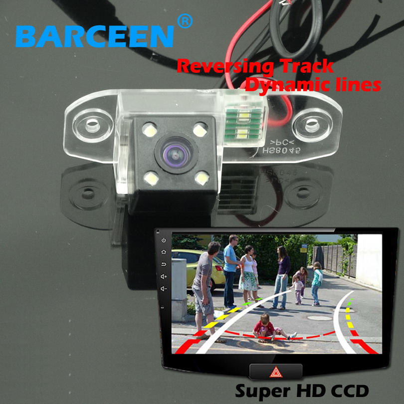 With colorful night vision car rear reverising camera bring car rearview Dynamic track line adapt for