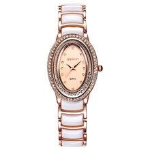 Кварцевые Часы WEIQIN Мода Женщины Часы Горный Хрусталь Розового Золота Аналоговый Дамы Платье Часы Часы Подарков reloj mujer relogio feminino