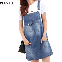 PLAMTEE New Summer Simple Gravida Maternity Dresses Pockets Lady Denim Long Straps Dress 2017 Nursing Clothes For Pregnant Women