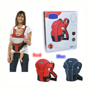 Summer Breathable 2 in 1 Baby