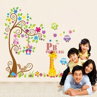 Foreign trade JM7251AB large DIY cartoon stickers children room decoration
