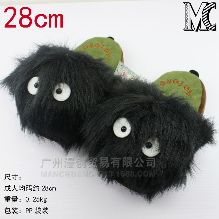 2016 Cartoon Totoro Plush Slippers Winter Soft Indoor Floor Women Shoes Slipper for men and women Free Shipping soft plush big feet pattern winter slippers