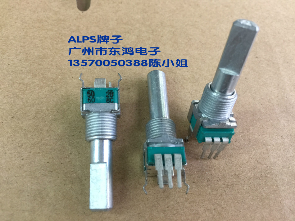 2PCS/LOT ALPS Alps RK09L1140A65 Precision Potentiometer, Single Linked B5K Shaft Length 25mm