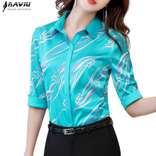 Naviu Thời Trang Mới Chất Lượng Cao In Hình Tay Lửng Nữ Áo Kiểu Công Sở Phong Cách Áo Blusas Chính Thức Mặc Công Sở