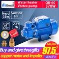220 В 110 В bomba QB60 домашняя медная катушка усилитель Электрический водяной насос 0.5HP высокое давление pompe меню eau Vortex ручной насос - фото
