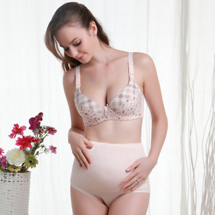 Online Get Cheap Maternity Bra -Aliexpress.com | Alibaba Group