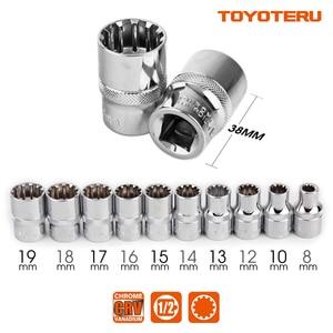 Image 2 - 10PCS Gear Lock Sockets Wrench Auto Repair Tool Hand Tool Set Socket Set 1/2 Inch Size 8mm 19mm