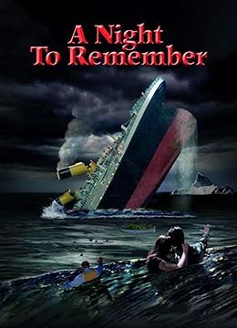 《冰海沉船》1958年英国剧情,历史,灾难电影在线观看