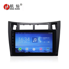 Bway 9 Car radio Stereo for Toyota Yaris 2008-2011 Quadcore Android 7.0.1 car dvd player gps navi with 1 G RAM,16G ROM