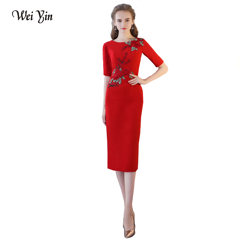 WeiYin   Cocktail     Dresses   Appliques Mermaid Tea-Length Flowers Elegant   Cocktail     Dress   Formal Party   Dresses