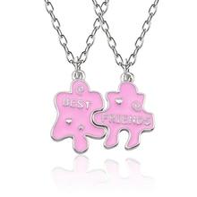 Fashion 2 Pieces / Set Of Best Friends Pendant Necklace Enamel Puzzle Irregular Geometric Heart Star Female Jewelry