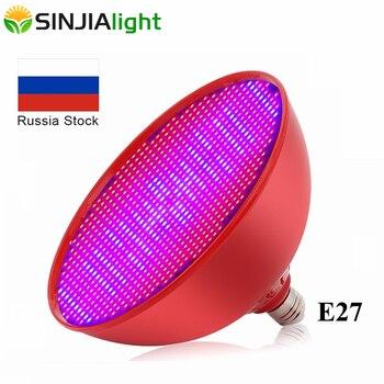 80 Вт E27 светодиодный светать 800 светодиодный s роста растений лампа SMD3528 красный + синий светодиодный лампы для семена цветов аквариум комнат...