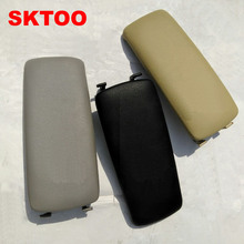 SKTOO Leather Car Styling Center Console Armrest Cover Stickers For 1999-2005 Audi A6 C5 Accessories