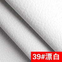 39 White High Quality PU Leather Fabric Like Leechee For DIY Sewing Sofa Table Shoes Bags
