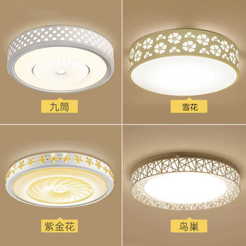 LED Bedroom Ceiling Lamp Living Room Study Wrought Iron Acrylic Round Lamp Lighting Ceiling Home Lighting Ceiling Lights