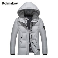 KOLMAKOV 2017 new winter high quality men's fashion solid color hooded down jacket,50% white duck down coats warm parkas,M-4XL.