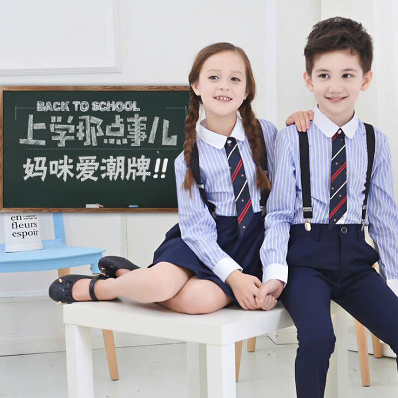 2018 Boys Girls Clothing Sets Children Clothing formal Striped Clothes School costume Chorus Performance kids Children's Day kids spring formal clothes set children boys three piece suit cool pant vest coat performance wear western style