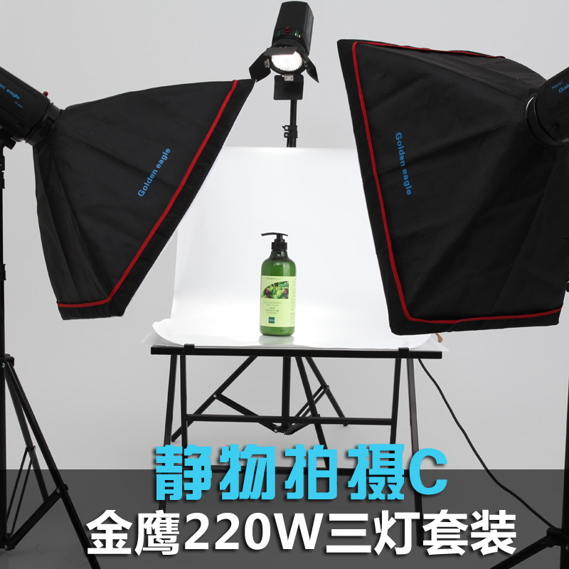 Adearstudio 220w flash light set shooting station television lights products photo flash light kit NO00D adearstudio adearstudio vl s08led video light set dimming lighting lamp battery