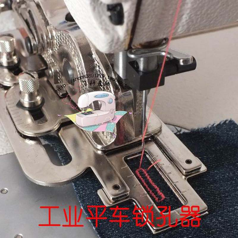 Industrial Sewing Machine Adjustable Keyhole, Buttonhole Presser Foot, Button Eye Pressure Set Knife Foot Made In Taiwan