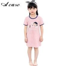 Little Teens Girls Nightdress Pajamas Dresses Children Cartoon Pattern Bear 2018 Summer Nightgowns Home Clothing Kids Sleepwear
